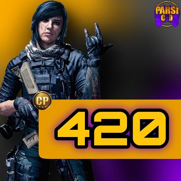 420 سی پی کالاف دیوتی موبایل